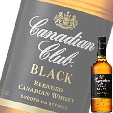 「カナディアンクラブ ブラックラベル」700ml瓶【サントリー】【カナディアンウイスキー】【ブレンデッド】
