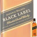 ジョニーウォーカー 黒ラベル12年 200ml瓶 (キリン)...