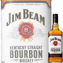 (単品) ジムビーム 1L瓶 (サントリー) (アメリカンウイスキー) (バーボン)