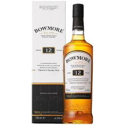 (箱入) ボウモア 12年 700ml瓶 (サントリー) (スコッチウイスキー) (シングルモルト)