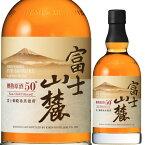 (終売品) キリン 富士山麓 樽熟原酒50% 700ml瓶 (国産ウイスキー) (ブレンデッド)