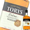 サントリー トリス エクストラ 700ml瓶 (国産ウイスキー) (ブレンデッド)