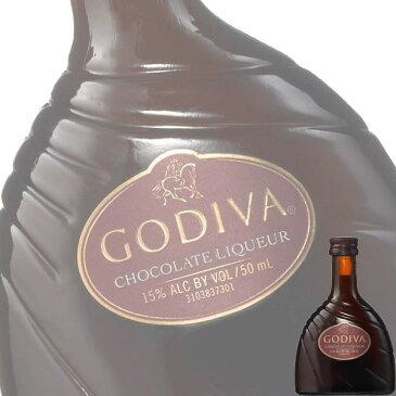 【単品】「GODIVA(ゴディバ)」チョコレートリキュール 50ml瓶【キリン】【チョコリキュール】