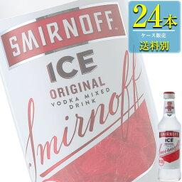 スミノフ アイス 275ml瓶 x 24本ケース販売 (キリン) (Ready to Drink) (レモンテイストリキュール)