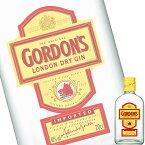 ゴードン ロンドン ドライジン (40%) 200ml瓶 (キリン) (スピリッツ)