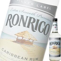 ロンリコ ホワイト ラム (40%) 700ml瓶 (サントリー) (スピリッツ)