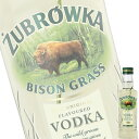 (単品) ズブロッカ バイソングラス ウォッカ (37.5%) 200ml瓶(スピリッツ) (フレーバードウオッカ) (LJ)