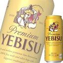サッポロ エビスビール 500ml缶 x 24本ケース販売 (プレミアムビール) (ヱビス)
