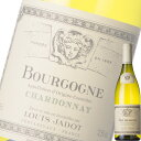 (単品) ルイ ジャド ブルゴーニュ シャルドネ (白) 750ml瓶 (フランス) (白ワイン) (辛口) (NL)