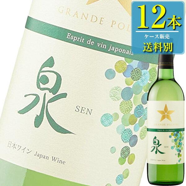 ワイン, 白ワイン  -SEN- () 750ml x 12 () (SP)