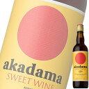 (単品) サントリー 赤玉スイートワイン 赤 550ml瓶 (国産ワイン) (赤ワイン) (甘味果実酒) (SU)