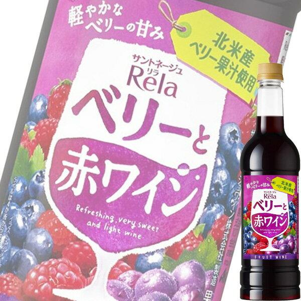 ワイン, 赤ワイン () 720ml () () (AS)