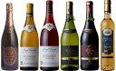 フルコースワイン6本セット - ドリンクキング