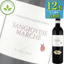 カンティーネ ヴォルピ サンジョヴェーゼ マルケ オーガニック (赤) 750ml瓶 x 12本ケース販売 (イタリア) (赤ワイン) (ミディアム) (ROJ)