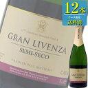 グラン リベンサ カヴァ セミセコ (白) 750ml瓶 x 12本ケース販売 (スペイン) (スパークリングワイン) (SNT)