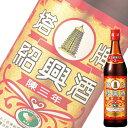 (単品) 宝酒造 塔牌 陳三年 花彫酒 600ml瓶 (紹興酒) (中国酒)
