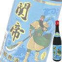 (あす楽対応可) (単品) 日和商事 関帝陳年 3年 加飯酒 青ラベル 600ml瓶 (紹興酒) (中国酒)