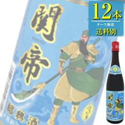 日和商事 関帝陳年 3年 加飯酒 青ラベル 600ml瓶 x 12本ケース販売 (紹興酒) (中国酒)