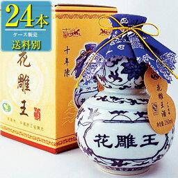 日和商事 越王台陳年 10年 花彫王 ひょうたん 250ml x 24本ケース販売 (紹興酒) (中国酒)
