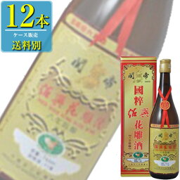 日和商事 関帝陳年 8年 花彫酒 箱入 750ml瓶 x 12本ケース販売 (紹興酒) (中国酒)