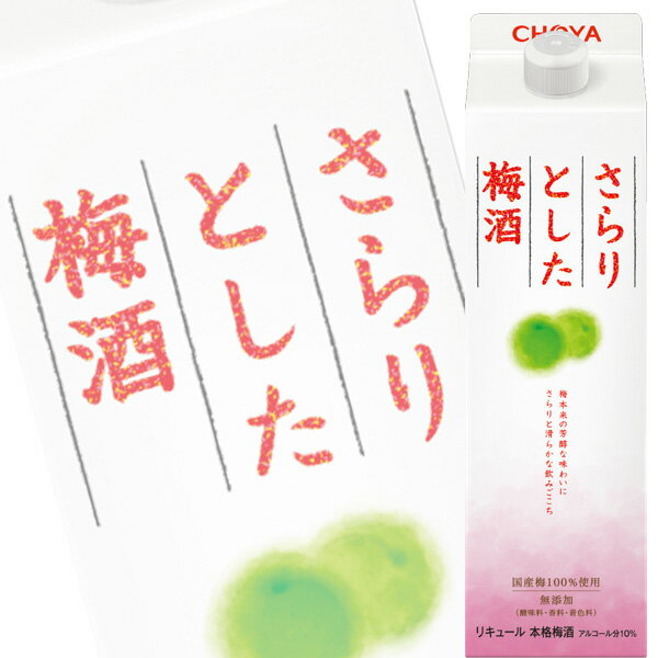 日本酒・焼酎, 梅酒 () 1800ml () ()