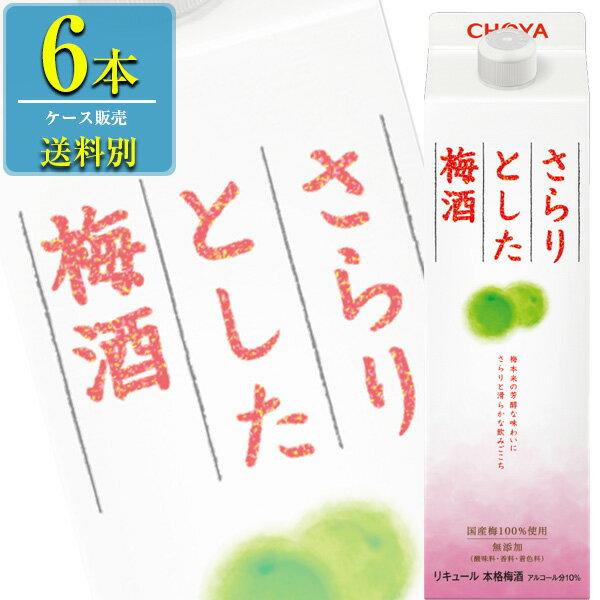 日本酒・焼酎, 梅酒  18Lx6 () ()