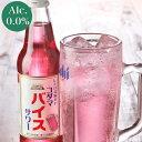 (単品) コダマ バイスサワー (ワンウェイ) 340ml瓶 (割り材) (炭酸水)