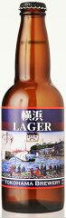 【送料別:24本まで1送料!】横浜ビール 横浜ラガー330ml瓶