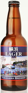 【単品】横浜ビール 横浜ラガー330ml瓶