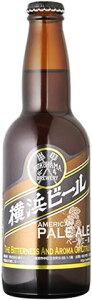 【単品】横浜ビール ペールエール330ml瓶