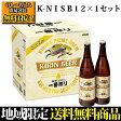 キリン「一番搾り K−NISB12」 大瓶12本セット【楽ギフ_包装】【楽ギフ_のし】【楽ギフ_のし宛書】【ビールギフト】