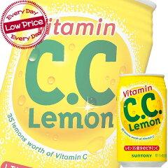 サントリーCCレモン 350mlx24本ケース販売
