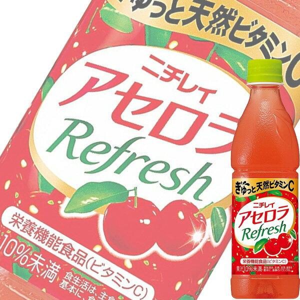 水・ソフトドリンク, 野菜・果実飲料  430ml x 24 ()