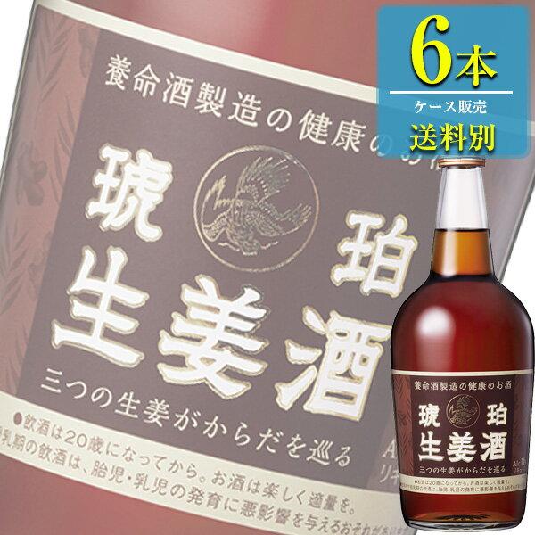 養命酒 琥珀生姜酒 700ml瓶 x 6本ケース販売 (高栄養価) (滋養薬味酒)