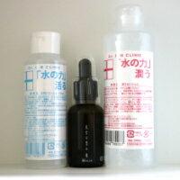 【セット】ロイヤル/潤う200㎖+きれい100㎖+美容液