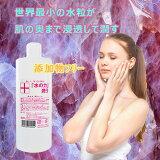 水の力〜潤う〜/しみ化粧品/ニキビ/乾燥/かゆみ/年齢肌/赤ちゃん/保湿/05P01Mar15