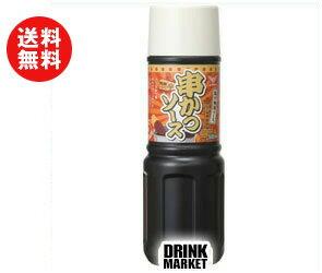 【送料無料】ハグルマ 串かつソース 500mlペットボトル×10本入 ※北海道・沖縄・離島は別途送料が必要。