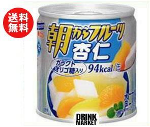【送料無料】はごろもフーズ 朝からフルーツ 杏仁 190g缶×24個入 ※北海道・沖縄・離島は別途送料が必要。
