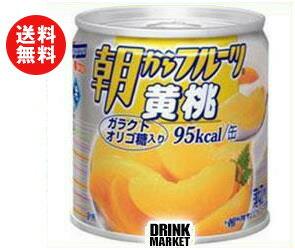【送料無料】はごろもフーズ 朝からフルーツ 黄桃 190g缶×24個入 ※北海道・沖縄・離島は別途送料が必要。