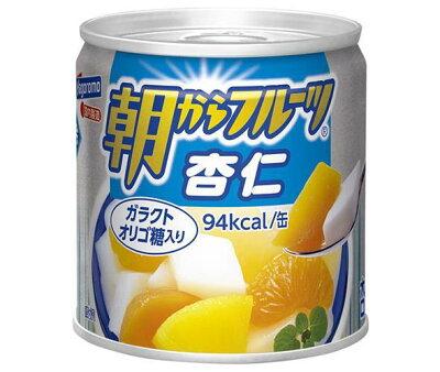 朝からフルーツ杏仁(はごろもフーズ)