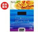 【送料無料】ハチ食品 ウニと黒トリュフの クリームソース 130g×30個入 ※北海道・沖縄・離島は別途送料が必要。