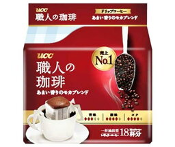 送料無料 UCC 職人の珈琲 ドリップコーヒー あまい香りのモカブレンド (7g×18P)×12(6×2)袋入 北海道・沖縄・離島は別途送料が必要。