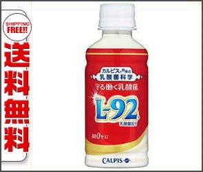 【送料無料】【2ケースセット】カルピス 守る働く乳酸菌 200mlペットボトル×24本入×(2ケース) ※北海道・沖縄・離島は別途送料が必要。