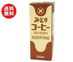 【送料無料】九州乳業 みどりコーヒー 200ml紙パック×24本入 ※北海道・沖縄・離島は別途送料が必要。