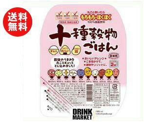 【送料無料】越後製菓 十種穀物ごはん 150g×24(12×2)個入 ※北海道・沖縄・離島は別途送料が必要。