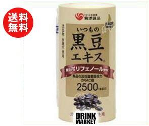 【送料無料】菊池食品工業 いつもの黒豆エキス 125ml紙パック×30本入 ※北海道・沖縄・離島は別途送料が必要。