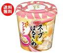 【送料無料】エースコック スープはるさめ ワンタン 23g×12(6×...