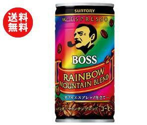 【送料無料】【2ケースセット】サントリー BOSS(ボス) レインボーマウンテンブレンド 185g缶×30本入×(2ケース) ※北海道・沖縄・離島は別途送料が必要。