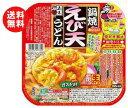 【送料無料】五木食品 鍋焼えび天うどん 220g×18個入 ※北海道・沖縄・離島は別途送料が必要。