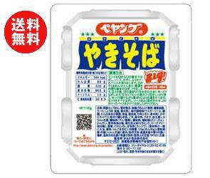 【送料無料】ペヤング ソースやきそば 120g×18個入 ※北海道・沖縄・離島は別途送料が必要。